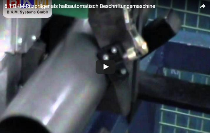 BKM System Ritpräger Sondermaschinen Video